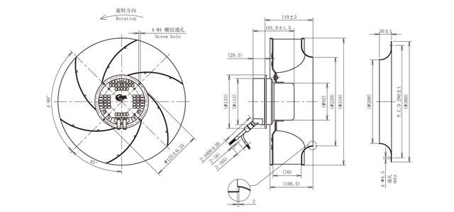 310EC-erwei