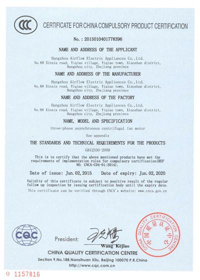 CCC2015010401778396