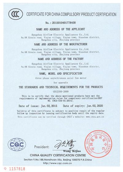 CCC2015010401778400